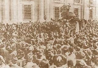 Funeral de José Domingo Gómez Rojas